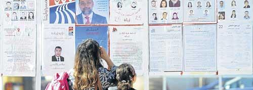 Un scrutin historique dimanche en Tunisie : Entre espoir et tâtonnements